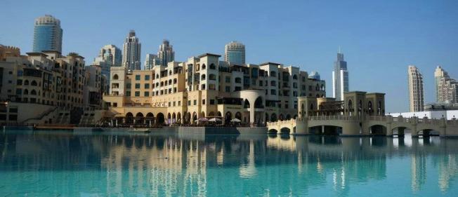 Dubai capa