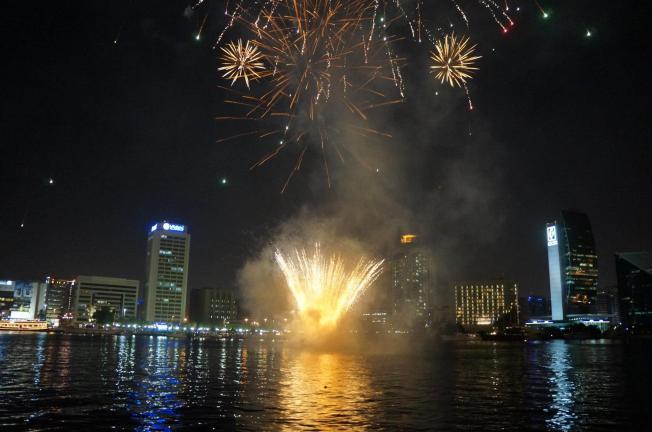 Dubai fogos